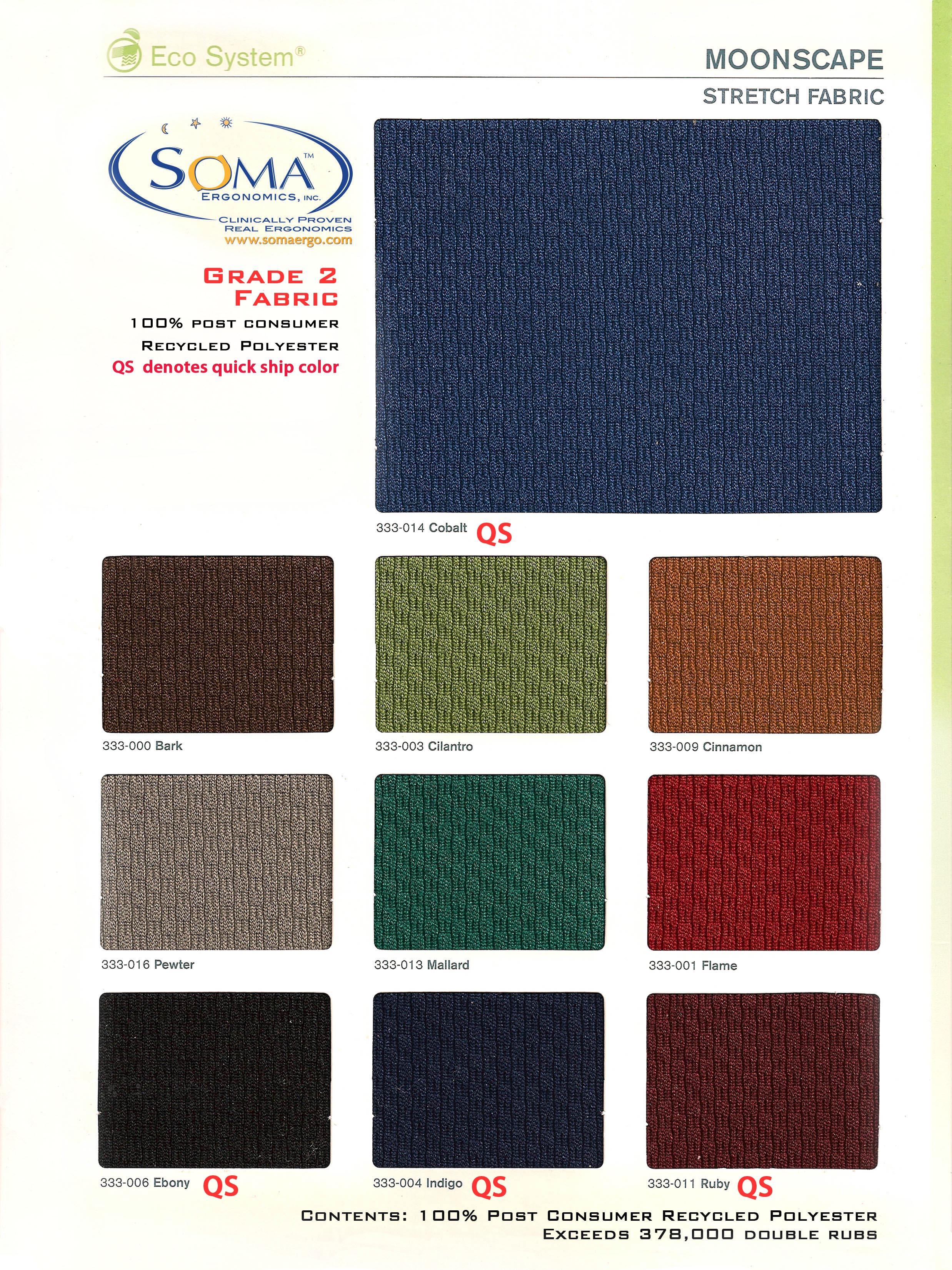 fabric-gr2-moonscape2016.s.jpg
